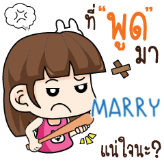 MARRY wife angry e