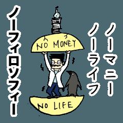 29b21b4fcc 理系 LINEスタンプ - LINEスタンプマニア【クリエイターズスタンプ】