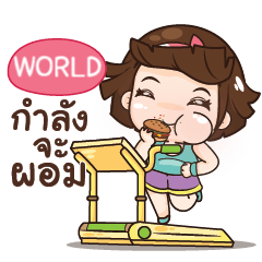 WORLD aung aing, little chubby girl e