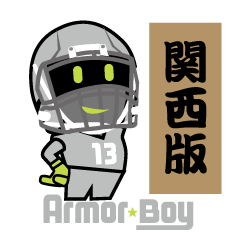 Armor_Boy Vol.3(関西版)