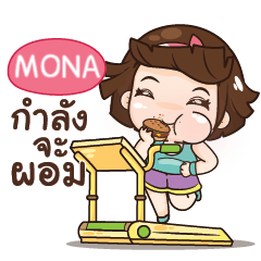 MONA aung aing, little chubby girl e