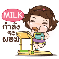MILK aung aing, little chubby girl e