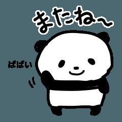 のみ みみ パンダ